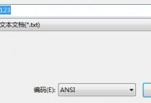 Windows下Qt 5.x读取ANSI编码文件乱码解决方式