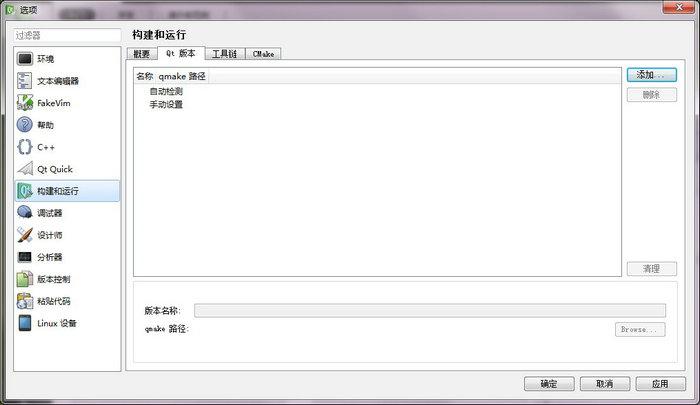 1-6设置Qt版本.jpg