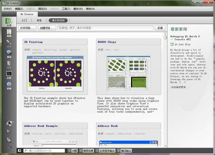 1-9欢迎界面显示的示例程序.jpg