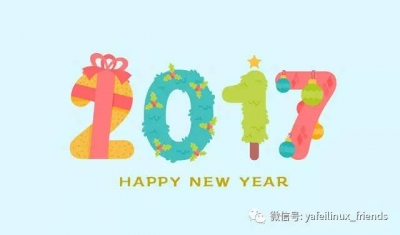 2017新年寄语