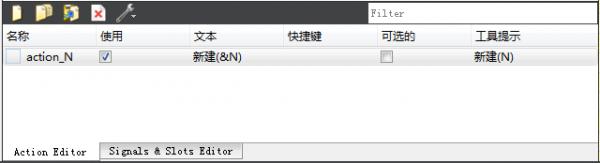 4-3 动作编辑器.png