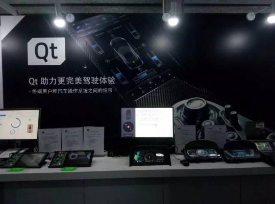 Qt亮相亚洲消费电子展,全面展示创新技术力量