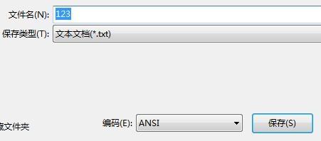 关于在Windows下使用Qt 5.x版本读取ANSI编码文件乱码问题的解决办法 ... ... ...