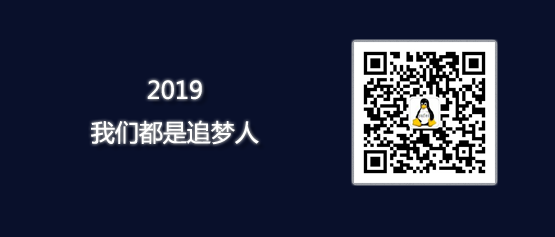 2019微信二维码.png